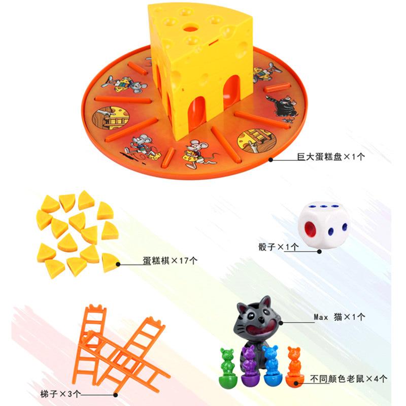猫和老鼠 芝士蛋糕男女孩玩具礼物 早教益智玩具亲子互动桌游玩具