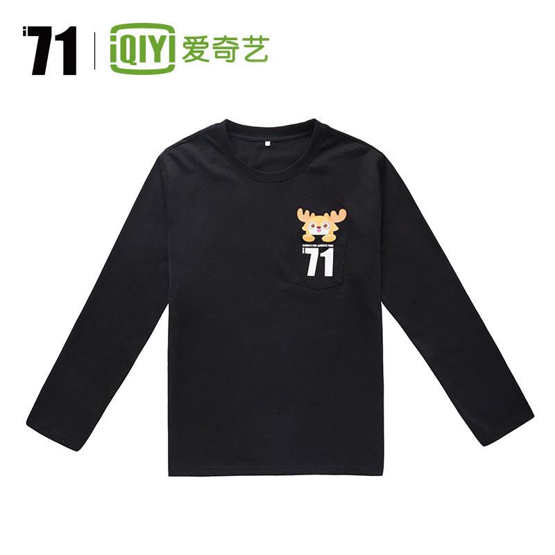 【无敌小鹿】爱奇艺i71定制长袖T恤 黑白2色
