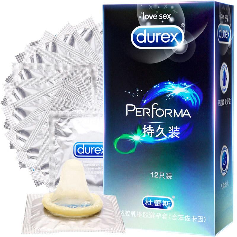 杜蕾斯 延时安全套 持久装12只装 超薄避孕套 男用避孕套