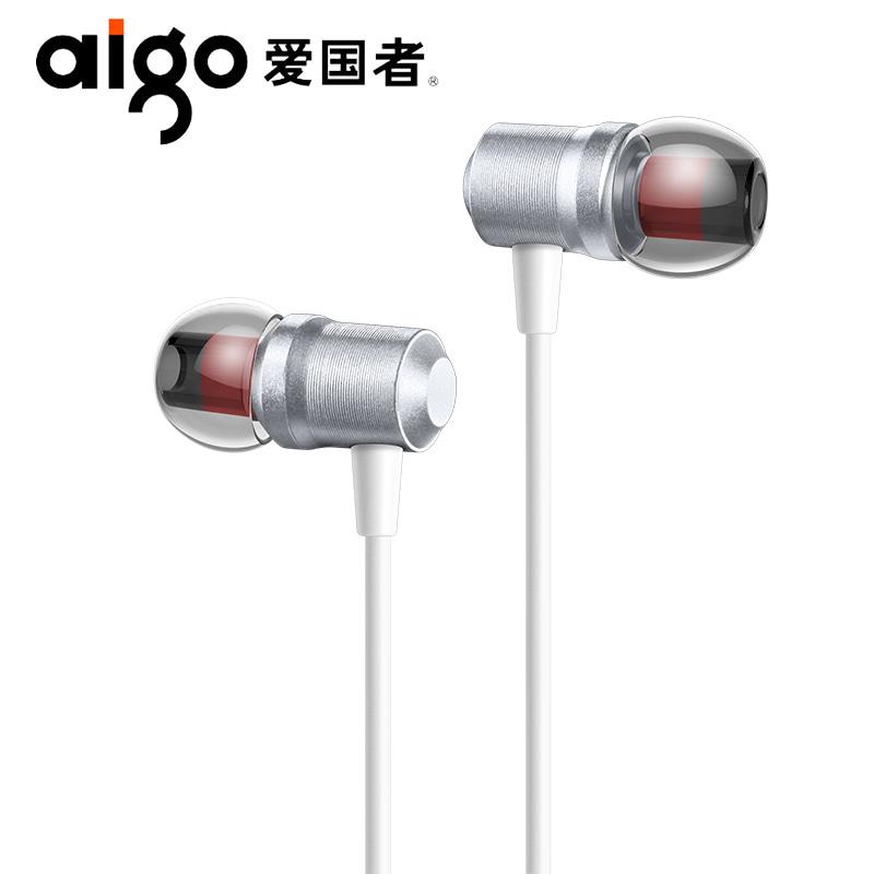 爱国者(aigo)耳机入耳式重低音男女生通用苹果手机有线控耳塞