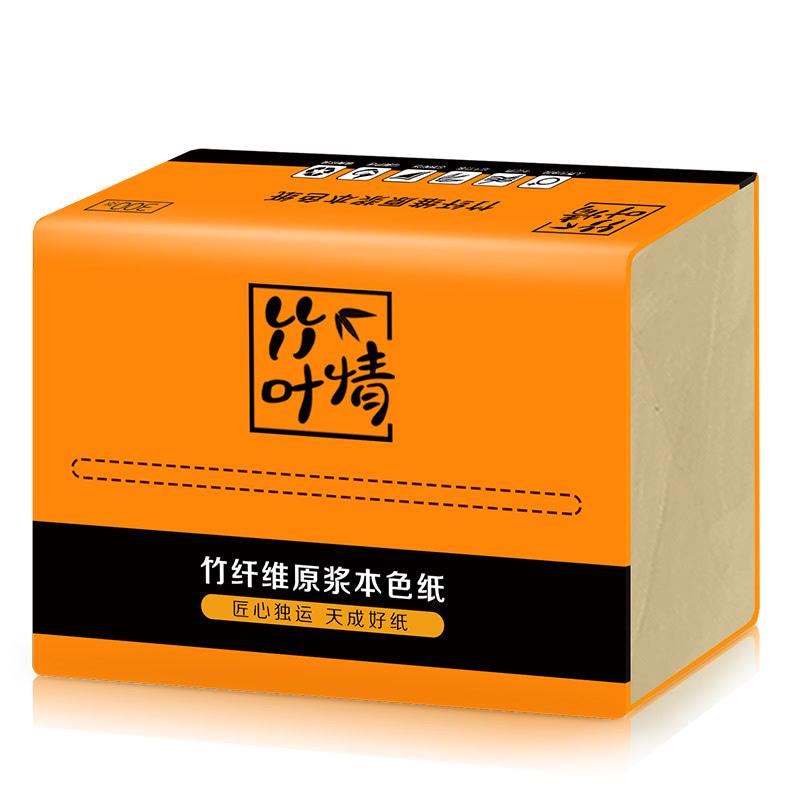 竹叶情原色纸巾家用面巾纸餐巾纸27包家庭装卫生纸手纸本色抽纸